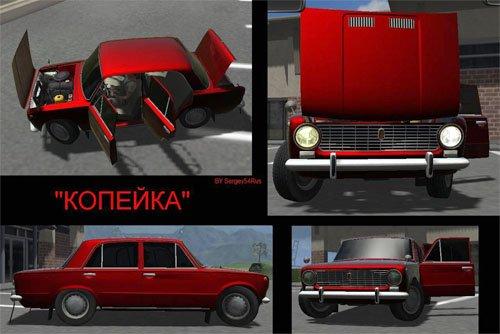 Mod Lada VAZ 2101