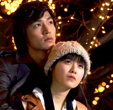 Gu Jun Pyo et Geum Jan Di