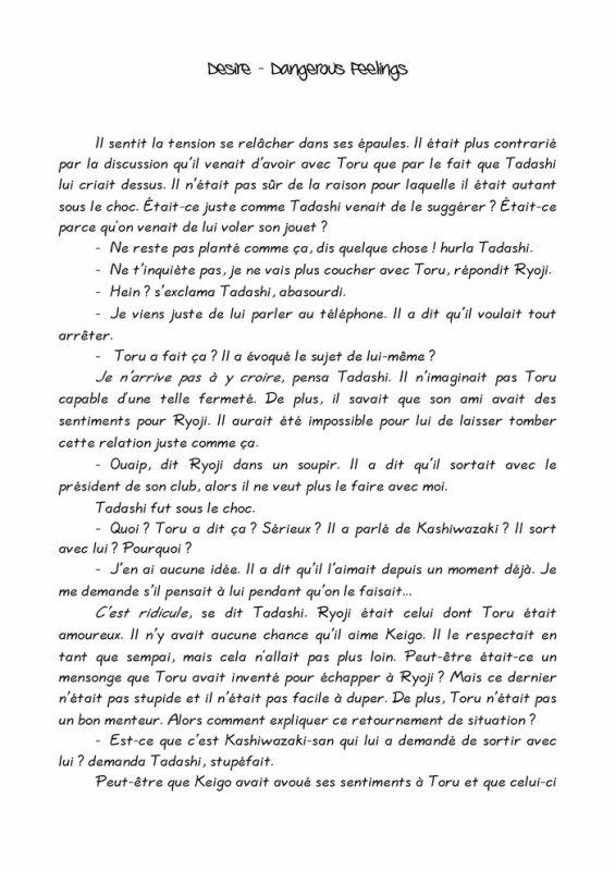 Désire- roman yaoi- n.7