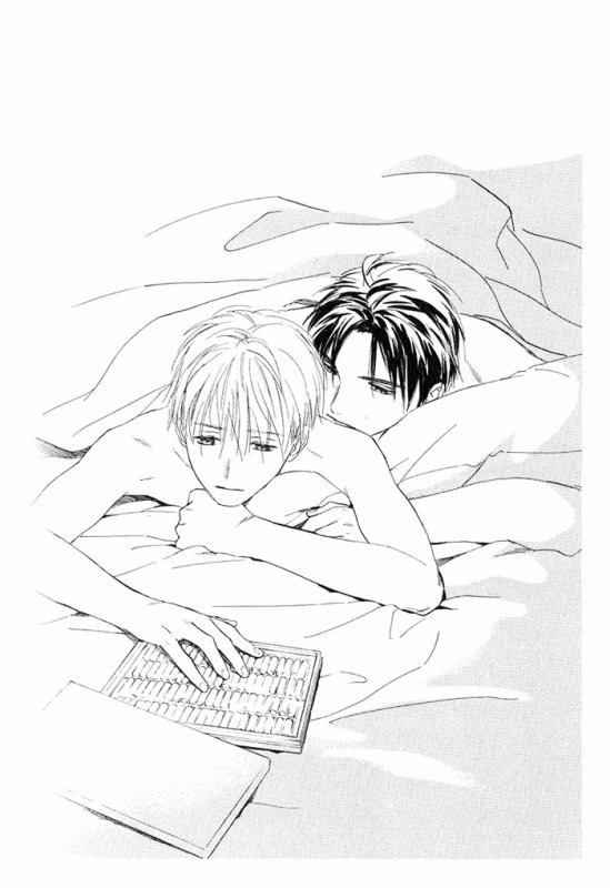 Désire- roman yaoi- n.17