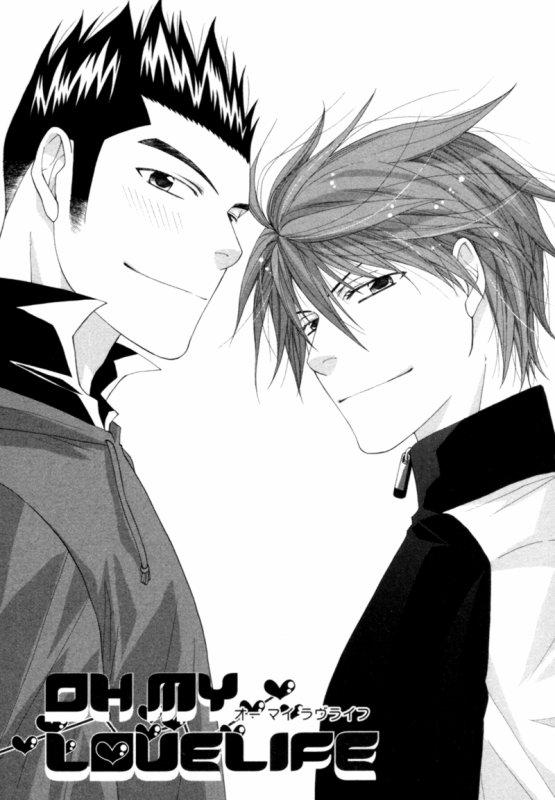 Natsuiro Danshi- autre histoire