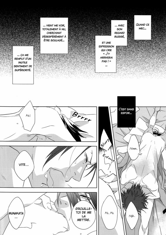 Doujinshi -K project1 -Loveless
