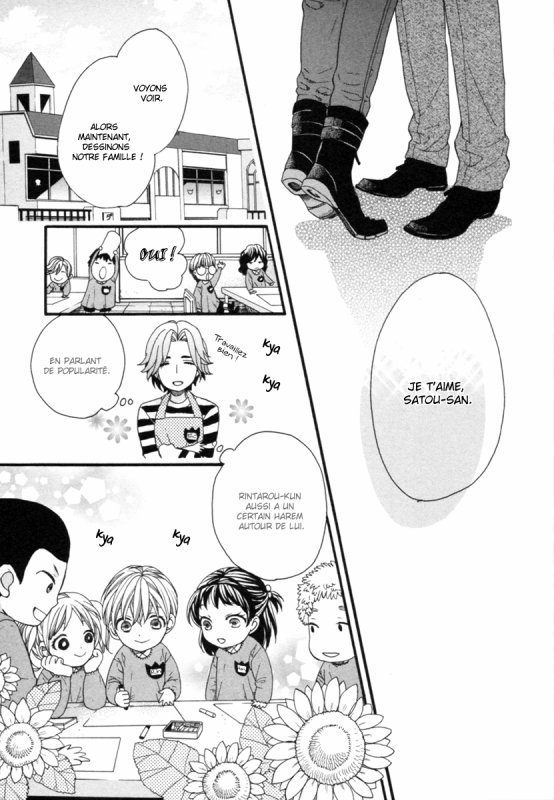 🍌 Koishite papa (vf) 10