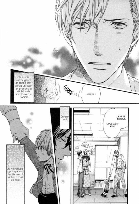 🍌 Koishite papa (vf) 11
