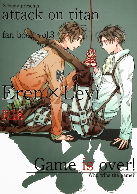 🌈 Shingeki doujinshi vf - game is over🌈 1