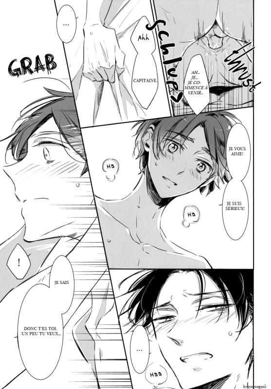 🌈 Shingeki doujinshi vf - game is over🌈 3