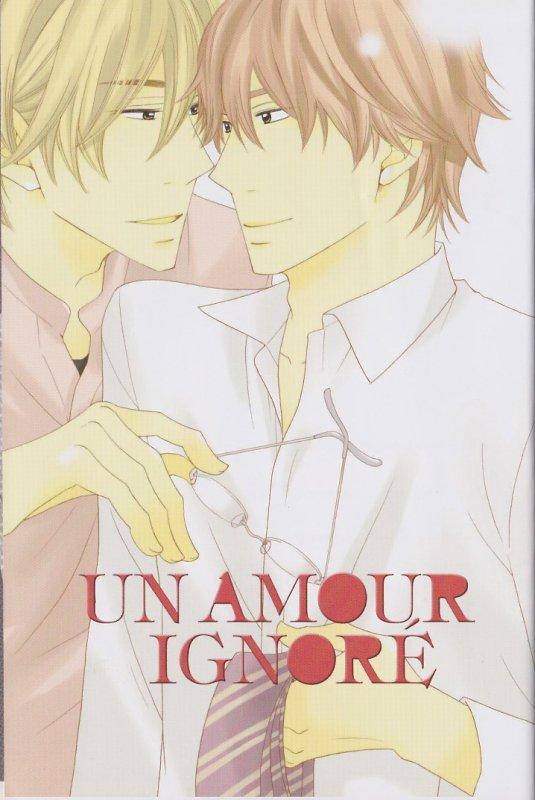 •○♦Amour Ignoré♦○• 1