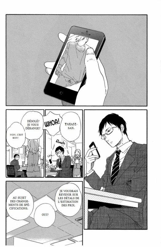 ♠KonoYo Hideyos 8