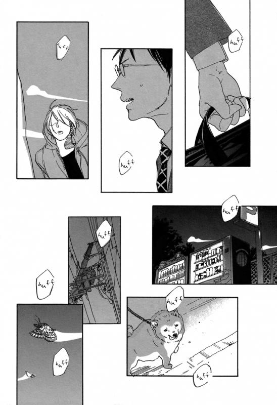 ♠KonoYo Hideyos 13