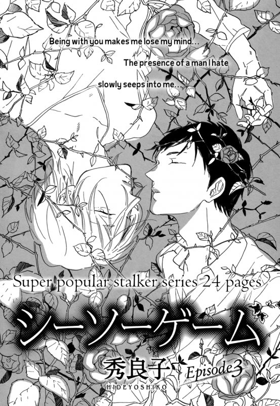 ♠KonoYo Hideyos 15