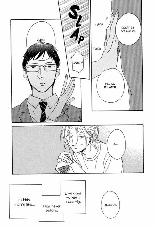 ♠KonoYo Hideyos 23