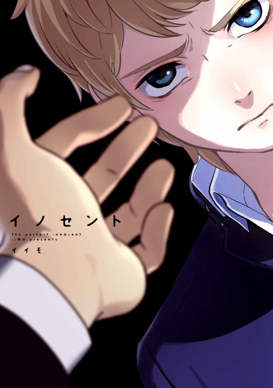 ►The innocent