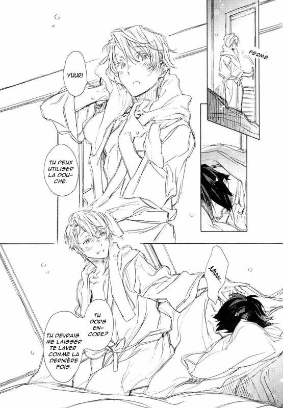 Dj-Yuri one ice-vostfr- l'avantage d'un amoureux