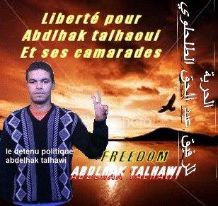 إضراب إنداري لمدة يومين: 6 و 7 شتنبر