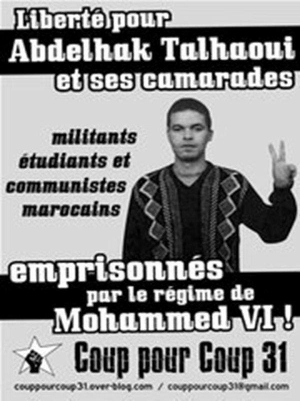 ورقة تعريفية بالمعتقل السياسي عبد الحق الطلحاوي
