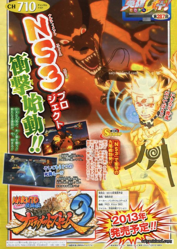 Naruto fait son retour pour 2013  !!!