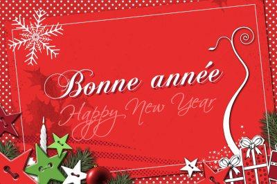 ***..& happy new year &..***