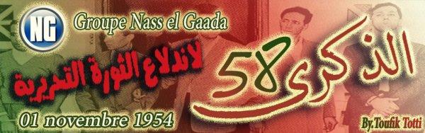 الذكرى 58 لاندلاع الثورة التحريرية