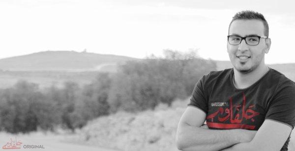 جلفاوي Djelfaoui ORIGINAL (2fik Totti)
