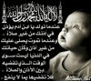 islamiquedu38