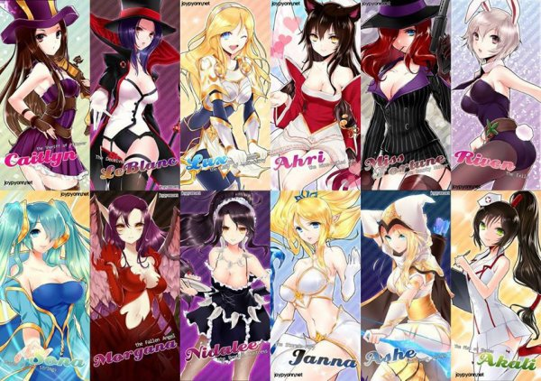 heroine girls