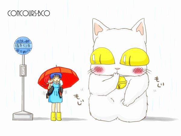 Concours Spécial Parodies by Oban-chan !