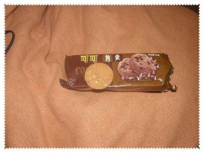 La Chine et le chocolat!