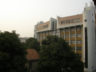 Nan Ning: Université