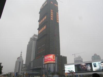 Nan Ning: centre ville