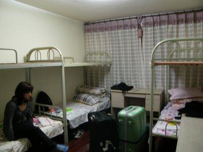 Logement à QingDao
