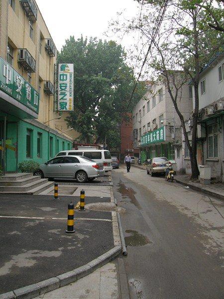 Dans les rues de Beijing...