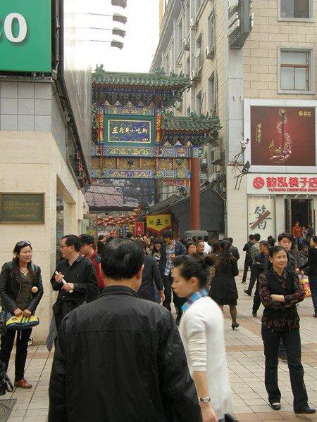 Dans LA rue de Beijing!