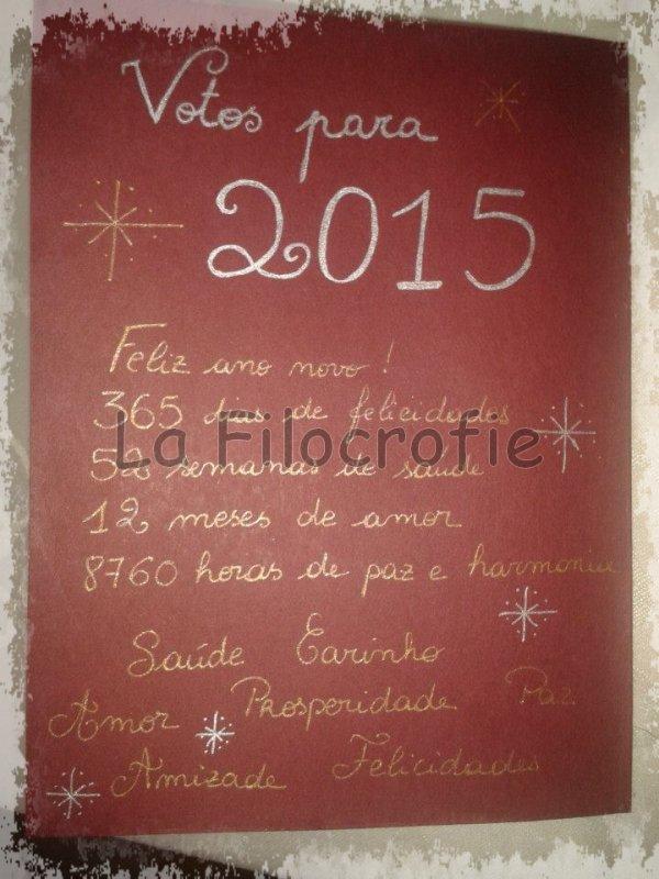 La carte pour le nouvel an