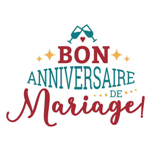 CADEAU DE CISCOO-BBEY POUR MON ANNIVERSAIRE DE MARIAGE