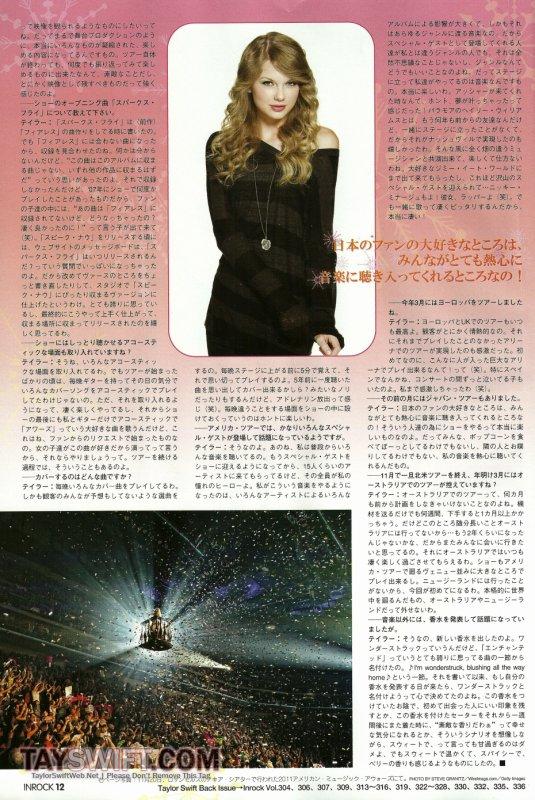 • Taylor dans le numéro de janvier du magasine 'InRock'.