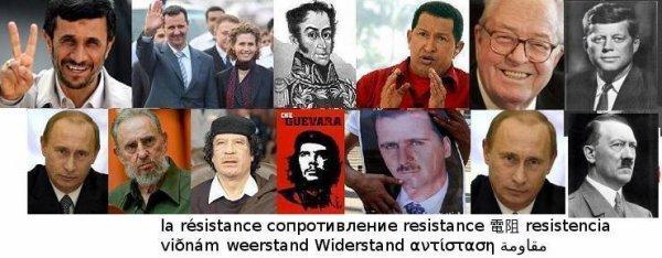 La résistance, Widerstand, مقاومة, 阻力, התנגדות, αντίσταση, դիմադրություն