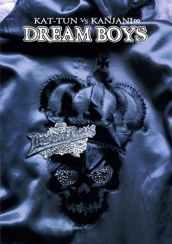 Dream Boys 2006