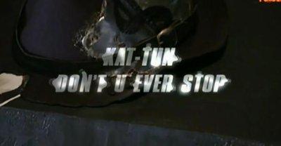 Don'y U ever stop