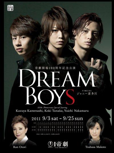 DreamBoys 2011