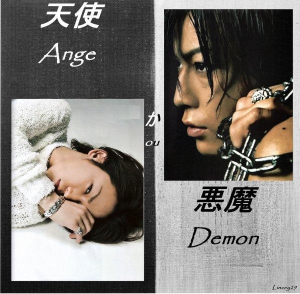 Ange ou Démon?