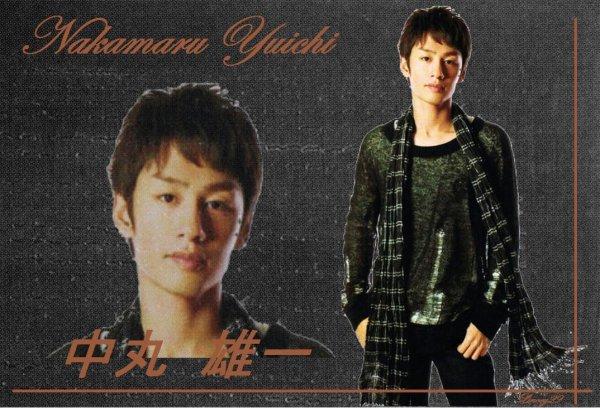 Nakamaru Yuichi : Beatbox