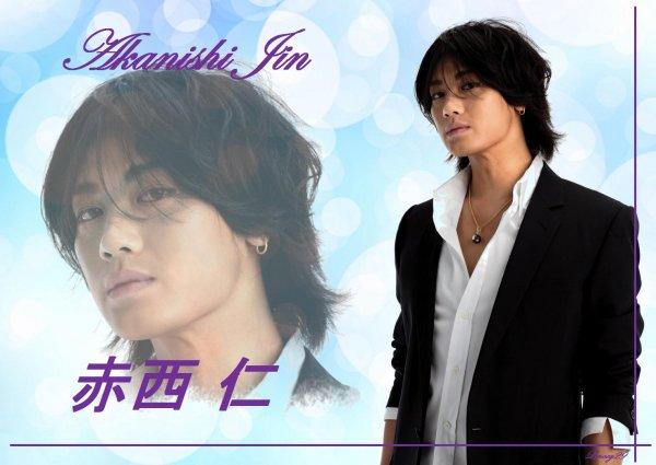 Akanishi Jin : Ex KAT-TUN
