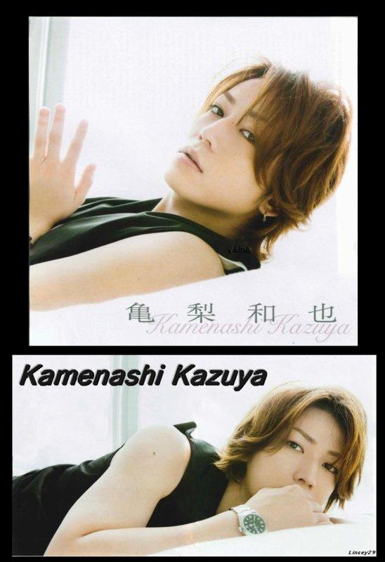 Kazuya ou un dieu sur terre?