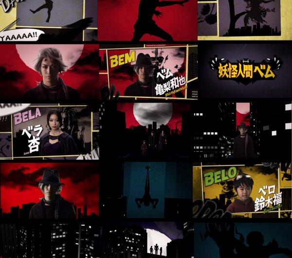 Yokai Ningen Bem: Montage opening + opening