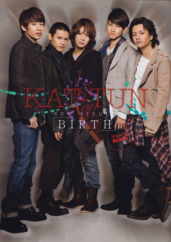 Promo: KAT-TUN Birth