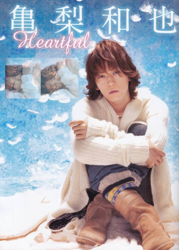 Kamenashi Kazuya: La douceur