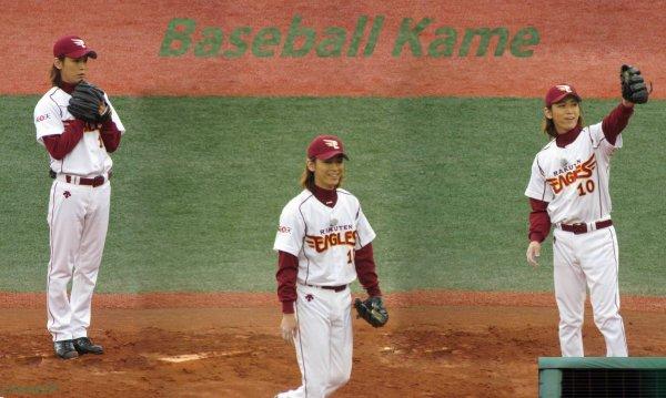Kazuya et le Baseball