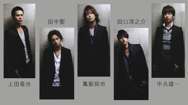KAT-TUN Photo TV guide