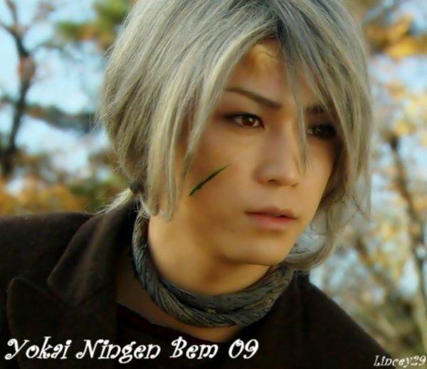 Yokai Ningen Bem 09