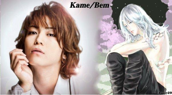 Kame/Bem